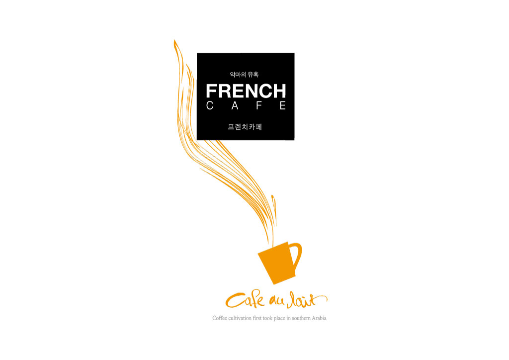 frenchcafe2.jpg