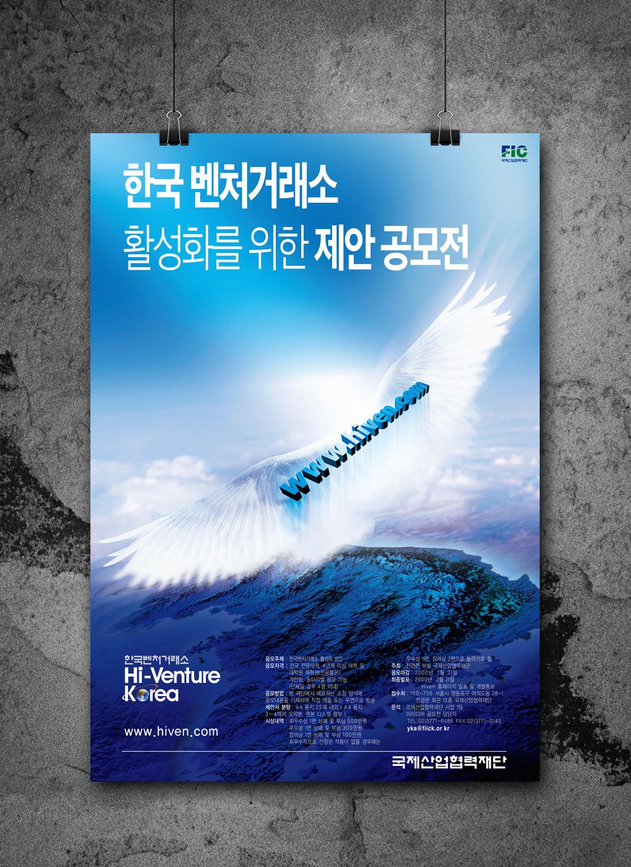 FIC-Poster.jpg