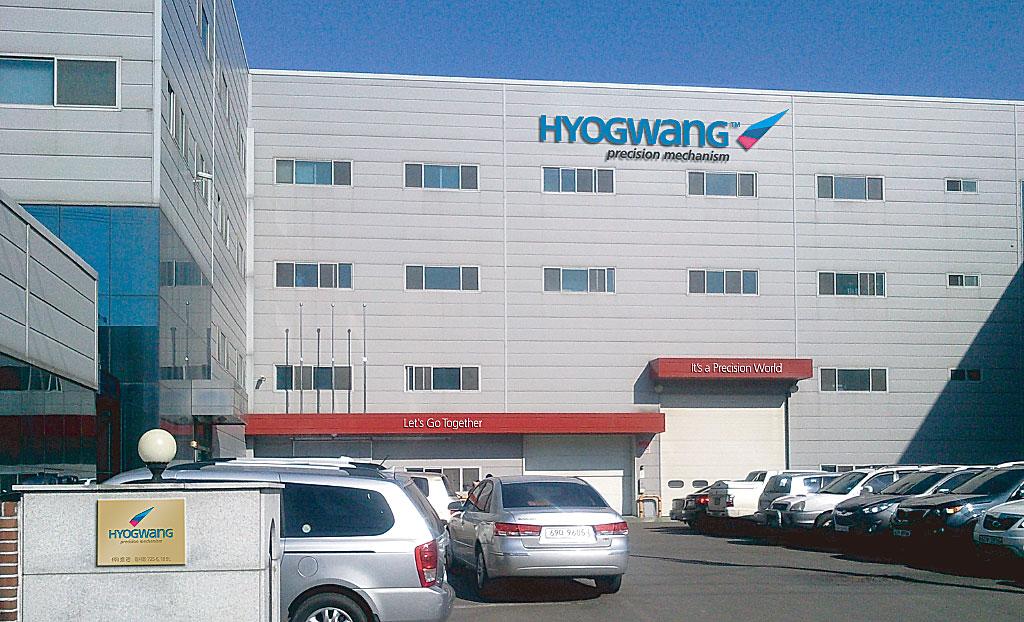 hyogwang-front.jpg