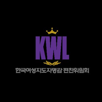 KWL.png