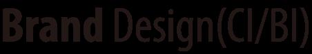 brand-design.png